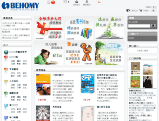 behomy.com screenshot