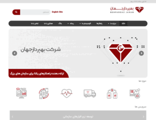 behpardaz.net screenshot