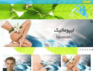 behtarco.com screenshot