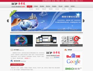 beiant.com screenshot