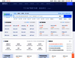 beianx.com screenshot