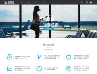 beiii.com screenshot