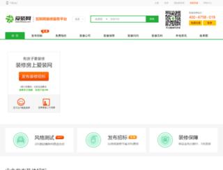beijing.365azw.com screenshot