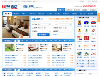 beijing.hotel.mapbar.com screenshot