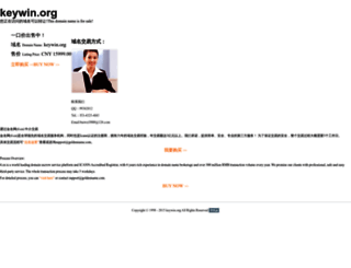 beijing.keywin.org screenshot