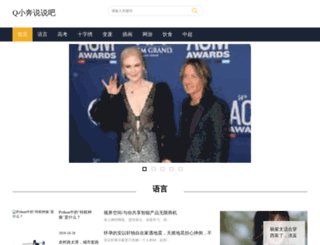 beijingcits.com screenshot