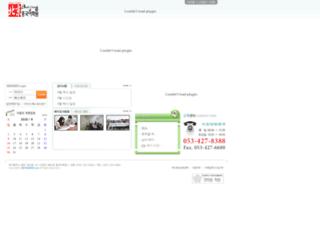 beijinghao.com screenshot