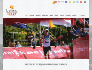 beijinginternationaltriathlon.com screenshot