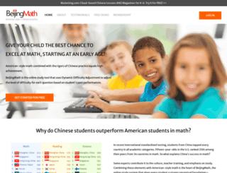 beijingmath.com screenshot
