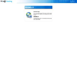 beijingseoer.com screenshot