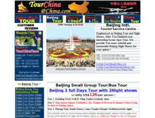 beijingtourguide.com screenshot