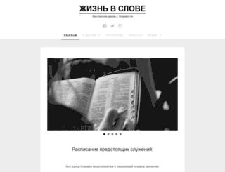 beinspirit.ru screenshot