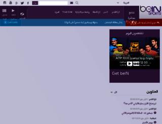 beinsports.in screenshot