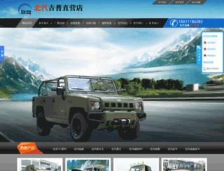 beiqixs.com screenshot