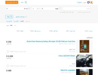 beirut.dubizzle.com screenshot