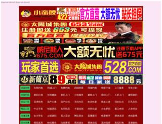 beirutnightsonline.com screenshot