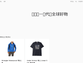 beiwo.com screenshot