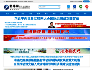 beiww.com screenshot