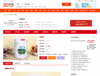 beiyinmei.dv37.com screenshot
