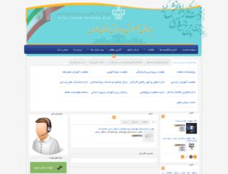 beiza.farsedu.org screenshot