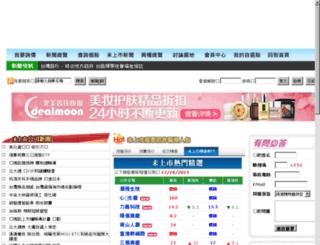 beja.com.tw screenshot