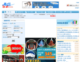 bejapan.com screenshot