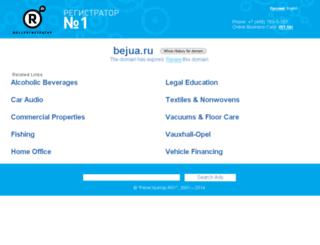 bejua.ru screenshot