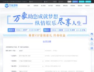 beksu.com screenshot
