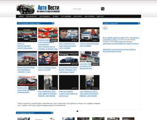 bel-dsk.ru screenshot