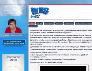 bel49.com screenshot