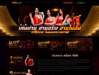 belajarbahasainggrisyuk.com screenshot