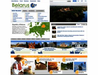 belarus.by screenshot