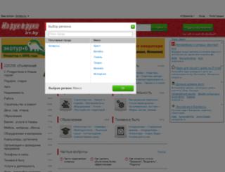 belarus.irr.by screenshot
