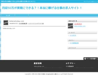 belarustoday.com screenshot