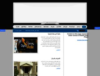 belc.bu.edu.eg screenshot