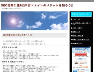 belcaf.com screenshot