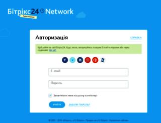belcom-tm.bitrix24.ua screenshot