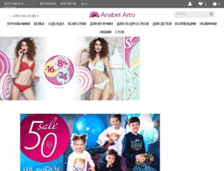 beletage-lingerie.com.ua screenshot