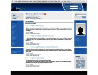 belezi.blog.bg screenshot