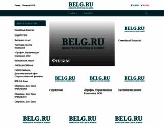 belg.ru screenshot