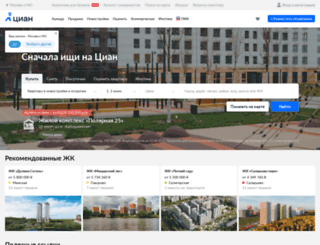 belgorod.realty.dmir.ru screenshot