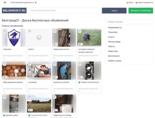 belgorod31.ru screenshot