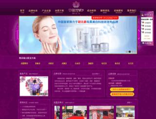 believetuner.com screenshot