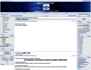 belik.ucoz.ru screenshot