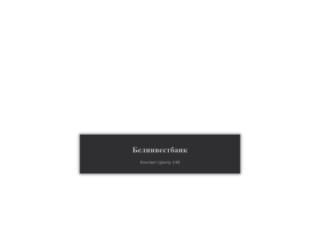 belinvestbank.by screenshot