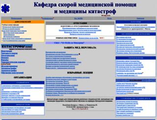 belkmk.narod.ru screenshot