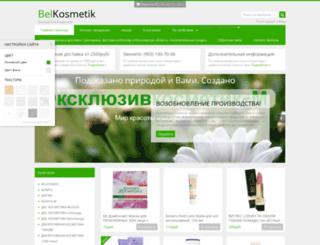belkosmetik.com screenshot