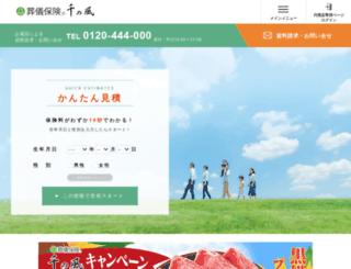 bell-shotan.co.jp screenshot