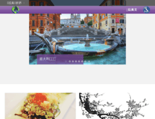 bella-world.com screenshot