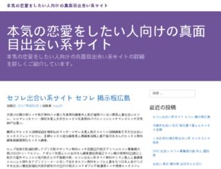 bellaos.org screenshot
